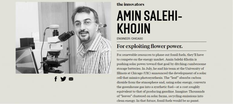 PROF. AMIN SALEHI-KHOJIN
